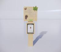 广告牌店招-广告牌02 (22)