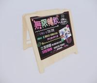 广告牌店招-广告牌02 (4)