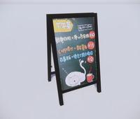 广告牌店招-广告牌02 (7)
