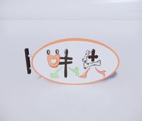 广告牌店招-店招灯箱35 (11)