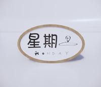 广告牌店招-店招灯箱35 (16)