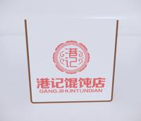 广告牌店招-店招灯箱35 (19)