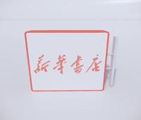 广告牌店招-店招灯箱35 (22)