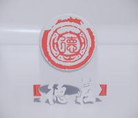 广告牌店招-店招灯箱35 (49)