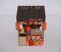 现代售卖亭-1 (85)
