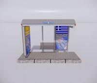 公交车站-现代公交车站-17